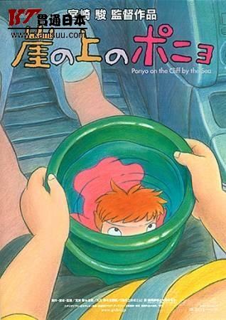 日本电影票房综述:《金鱼姬》五连冠(组图)