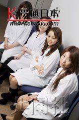 日本美女医生组合进娱乐圈――贯通日本娱乐频道