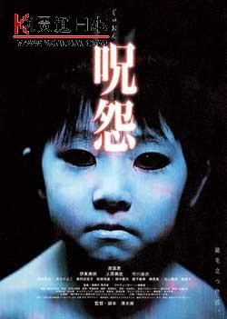 贯通日本 娱乐 电影资讯