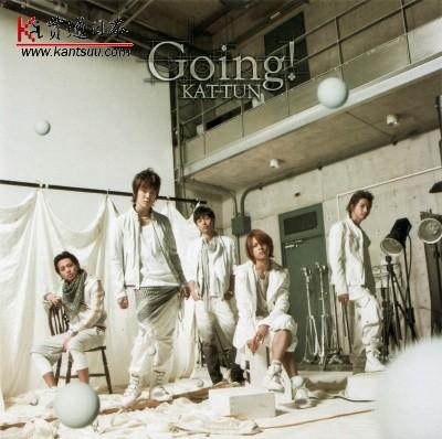 kat-tun新单曲《going》
