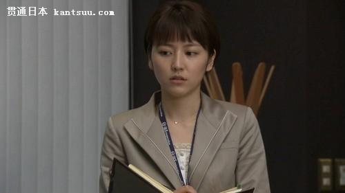 长泽雅美秘书职业装