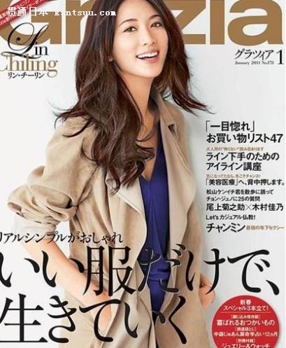 林志玲成日本杂志新宠