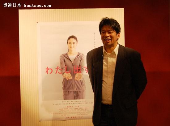 森田芳光宣传电影《我买单》