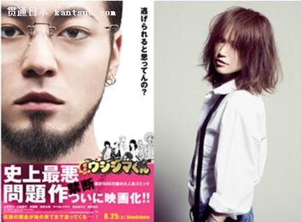 左:电影《暗金丑岛君》海报 右:superfly主唱越智志帆