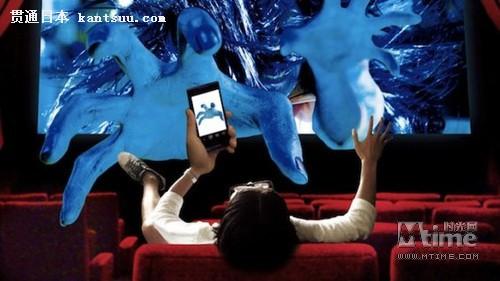 《贞子2》首次尝试4d版