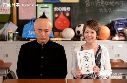 日剧《永泽君》主演剧团一人和编剧木村KAERA