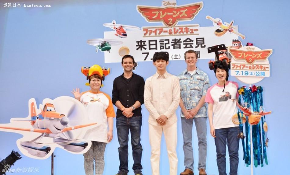 迪士尼动画《飞机总动员:火线救援》日本举行发布会
