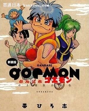 据日本媒体报道日本著名漫画家带广志先生于3日因病不幸离...