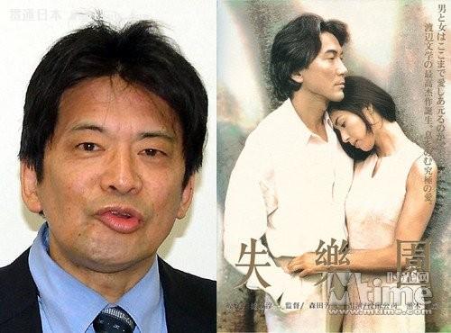 《失乐园》导演森田芳光去世 遗作来年上映