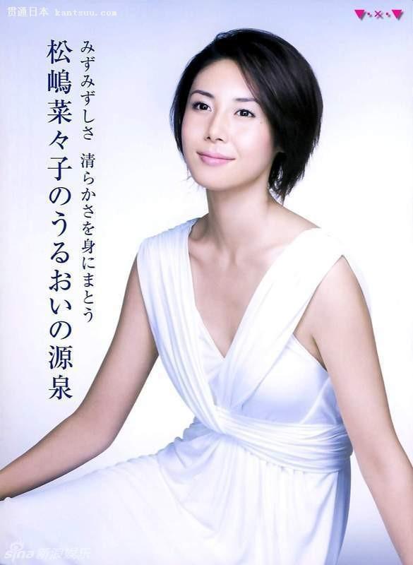 """新浪娱乐讯 今天是""""日剧女王""""松岛菜菜子的41岁生日。她曾出演《魔女的条件》《GTO》《家政妇三田》等人气作品。2011年与反町隆史结婚并育有二女。 上一页 [1] [2] [3] [4] [5] [6] [7] [8] [9] [10]"""