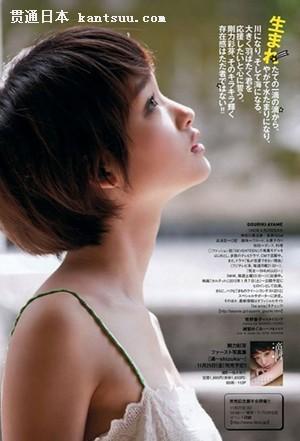 """刚力彩芽被评为2013年度""""侧脸美女"""""""