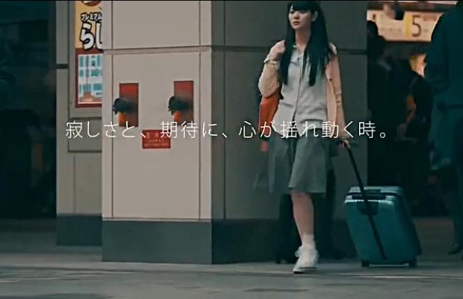 来自日本的应援:给即将毕业的你
