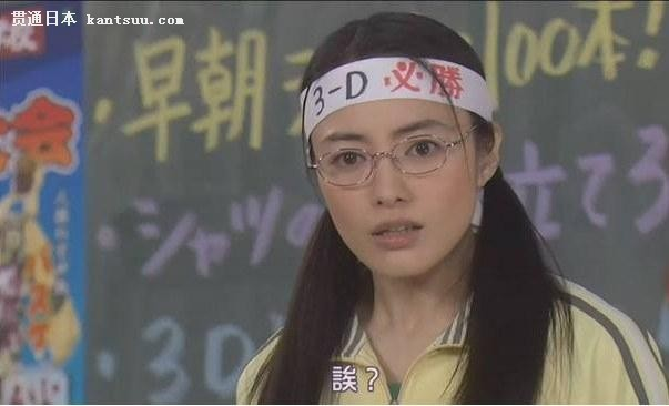 日本女性最想再看一次的日剧TOP20 ��雅人吊炸天